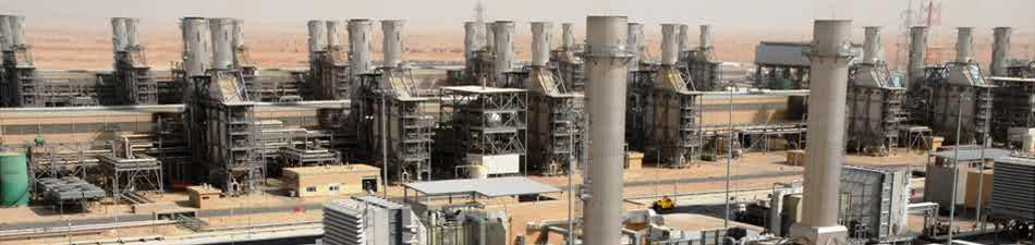 Riyadh Power Plant No.9 Combined Cycle